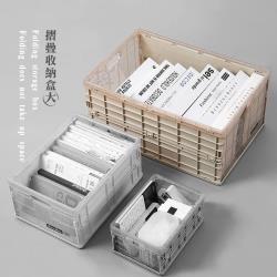 日式多功能摺疊收納箱加大款