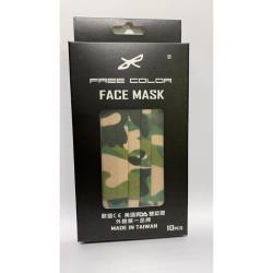 菲凱樂綠迷彩系列防護口罩必收藏