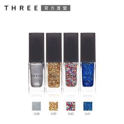 THREE 魅光指彩7mL(4色任選)