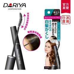 【Dariya塔莉雅】沙龍級白髮專用補髮染膏(自然黑)15mL