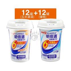 meiji明治 明倍適營養補充食品 精巧杯 125ml*24入/箱 (優格+玉米濃湯各12罐)