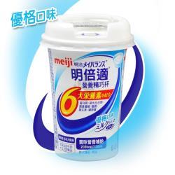meiji明治 明倍適營養補充食品 精巧杯 125ml*24入/箱 (2箱) 優格口味