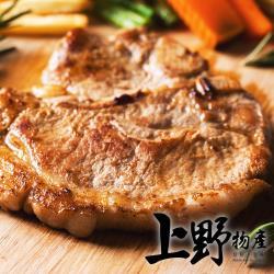 【上野物產】日式酥脆裹粉里肌豬排(80g±10%/片)x18片
