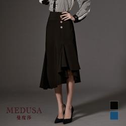 現貨【MEDUSA 曼度莎】斜切不對稱飄逸魚尾裙 - 2色 / 開衩中長裙 / 上班穿搭