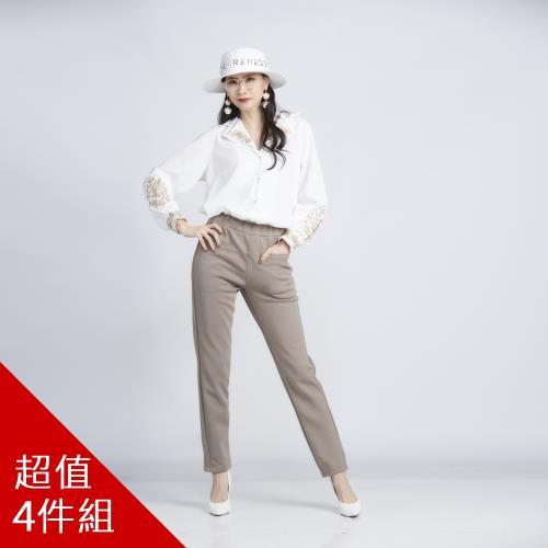 蘭陵外銷限定最厚最暖彈力保暖褲-獨/