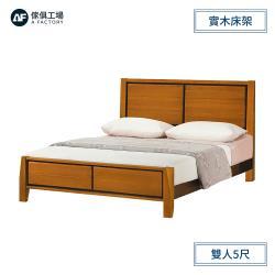 A FACTORY 傢俱工廠-華特 香檜5分實木床板可調式實木床架 雙人5尺
