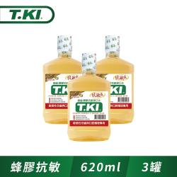 T.KI蜂膠抗敏漱口水620mlX3罐