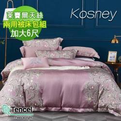 KOSNEY  浪漫之都 加大100%天絲TENCEL四件式兩用被床包組