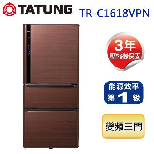 TATUNG大同610L變頻三門冰箱TR-C1618VPN/