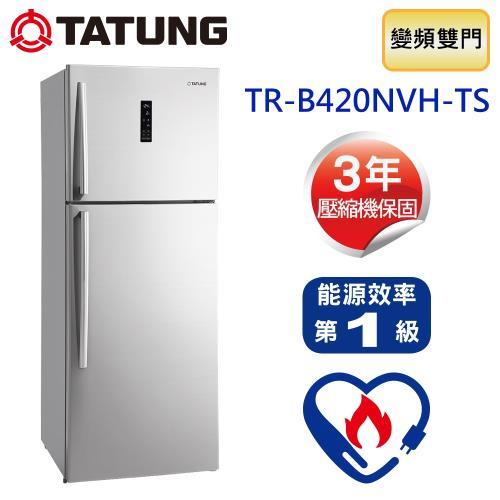 TATUNG大同420L一級能效變頻雙門冰箱TR-B420NVH-TS/