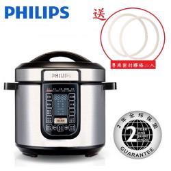 【PHILIPS】飛利浦 智慧萬用鍋 HD2133