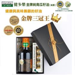 Kiendler健多樂-奧地利金牌純南瓜籽油禮盒
