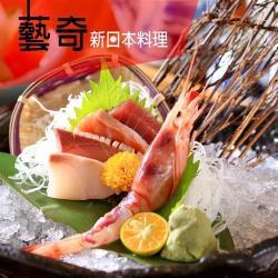【東森獨家】藝奇日式料理餐券-4張