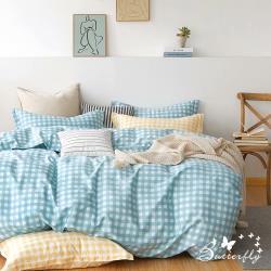 BUTTERFLY-純棉三件式枕套床包組-格子鋪-藍(雙人)