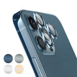 iPhone 12 Pro 鏡頭專用【3D金屬環】玻璃保護貼膜 (與iPhone 11系列共用)