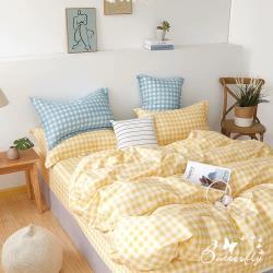BUTTERFLY-純棉四件式被套床包組-格子鋪-黃(加大)