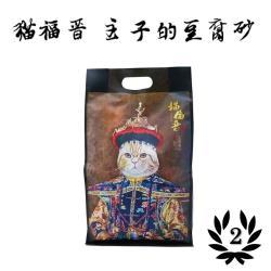 貓福晉 主子的豆腐砂 細顆粒 貓砂6L (兩包組)