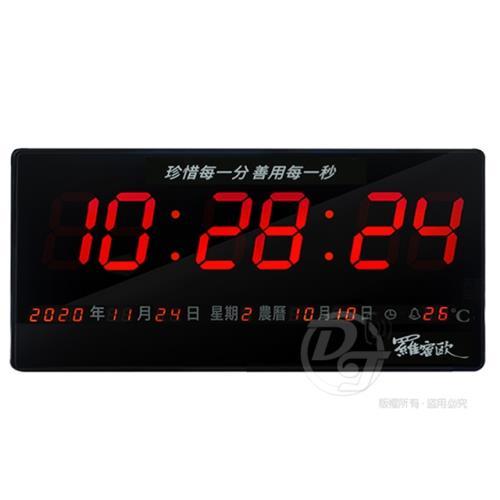 羅蜜歐插電式LED數位電子萬年曆鐘