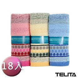 (超值18條組)TELITA-純棉繽紛水滴易擰乾毛巾 面巾