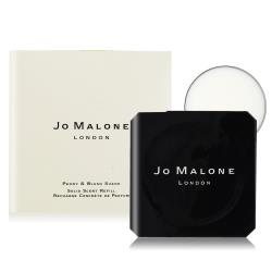 Jo Malone 牡丹與胭紅麂絨香水香膏(2.5g)-國際航空版