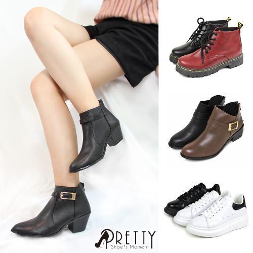 Pretty短靴/休閒鞋(A款B-2H118/B款BA-2H667/C款B-27811/D款B-20760/E款P-20302/F款BA-29721)/