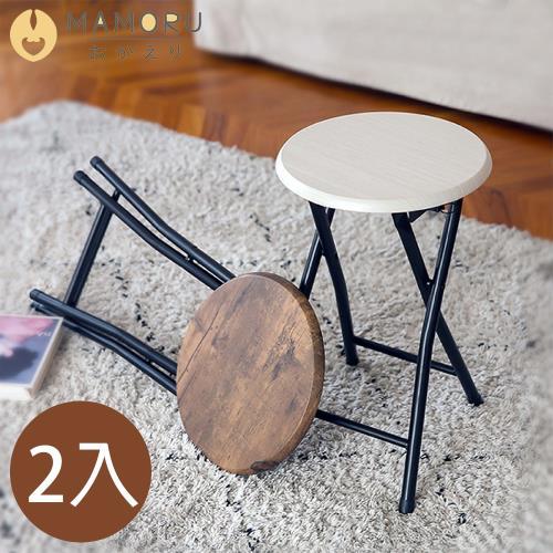 《MAMORU》超值2入_和風木紋厚板摺疊椅凳(凳子/摺疊凳/戶外椅/穿鞋椅)/