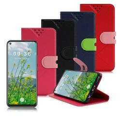 NISDA for HTC U20 5G 風格磨砂支架皮套