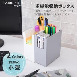 FL生活+  多功能櫥櫃儲物盒-夾縫形-小型(YG-055)