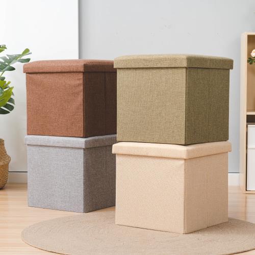 簡約可折疊棉麻收納凳/穿鞋椅/收納箱 30x30CM 兩入組