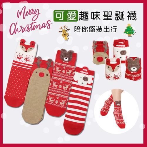 良品 可愛趣味聖誕襪(4雙/盒)-2入