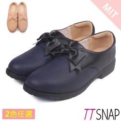 TTSNAP樂福鞋-獨家牛津壓紋拼接紳士鞋 黑/可可