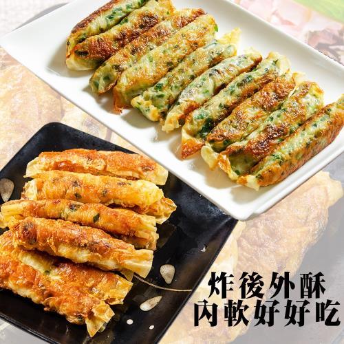 鮮綠生活雙城名產蝦捲鮮蚵捲美味組/