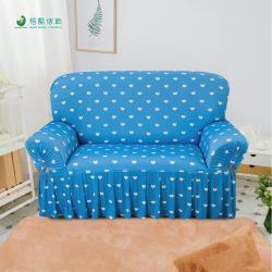 【格藍傢飾】甜心教主裙襬涼感沙發套-蘇打藍2人