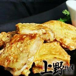 【上野物產】雙層腐皮酥脆炸雞排(100g±10%/片)x20片