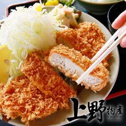 【上野物產】日式酥脆裹粉里肌豬排(100g±10%/片)x18片