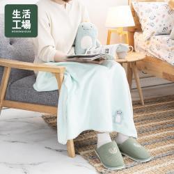 【生活工場】棉朵舒舒寶貝蓋毯組-恐龍