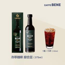 【Caffebene咖啡伴】韓國冷萃咖啡 水果香咖啡綜合豆  (375ml/瓶)