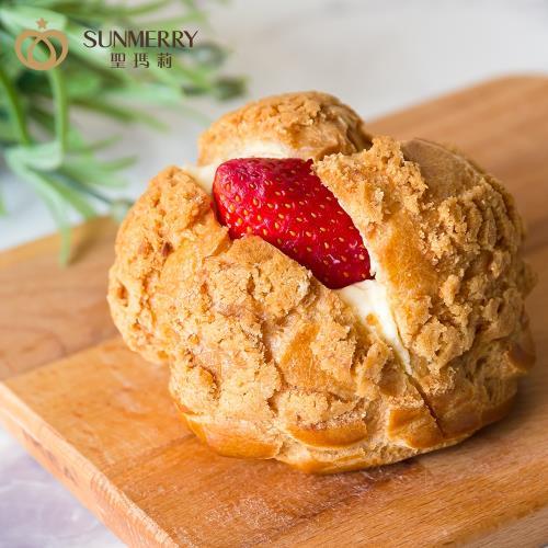 【聖瑪莉】脆皮草莓牛奶泡芙
