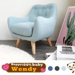 【Banners Home】8012溫蒂Wendy可愛兒童布沙發(單人座)