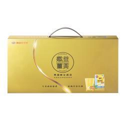 葡萄王 孅益薑黃複方膠囊禮盒 30粒*2瓶/盒