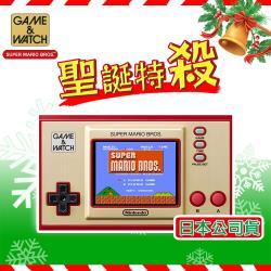[現貨]任天堂迷你紅白系列 Game & Watch 超級瑪利歐兄弟 35周年紀念跨界聯名攜帶型遊戲機