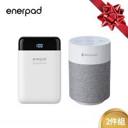 【enerpad 超值2件組】 迷你高容量顯示型行動電源10000mAh-Q-810+可攜式藍牙喇叭-Q80