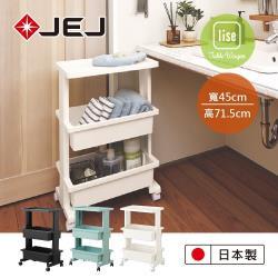 日本JEJ LISE TABLE WAGON組立式檯面置物推車 / 三色