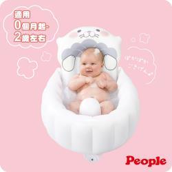 日本People-LaccoHug海獺造型充氣式澡盆(新生兒/付打氣筒/好攜帶/彌月禮)