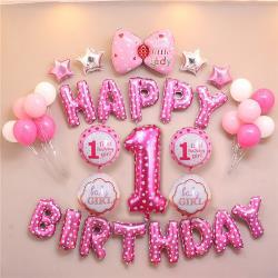 周歲女寶生日氣球套餐組