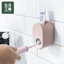 【生活工場】朝氣滿晨自動牙膏器-粉
