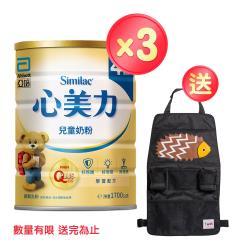 亞培 心美力4號 幼兒營養成長配方(新升級)(1700gx3罐)+(贈品)加拿大 3 Sprouts 車用收納-刺蝟款