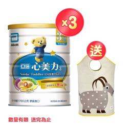 亞培 心美力3號 幼兒營養成長配方(新升級)(1700gx3罐)+(贈品加拿大 3 Sprouts 洗衣籃-山羊款