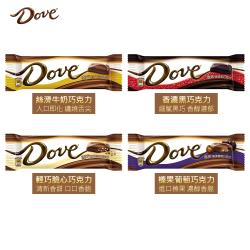 Dove德芙 經典巧克力43g(四種口味)