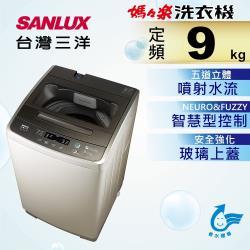 SANLUX台灣三洋 9公斤單槽洗衣機 ASW-96HTB-庫
